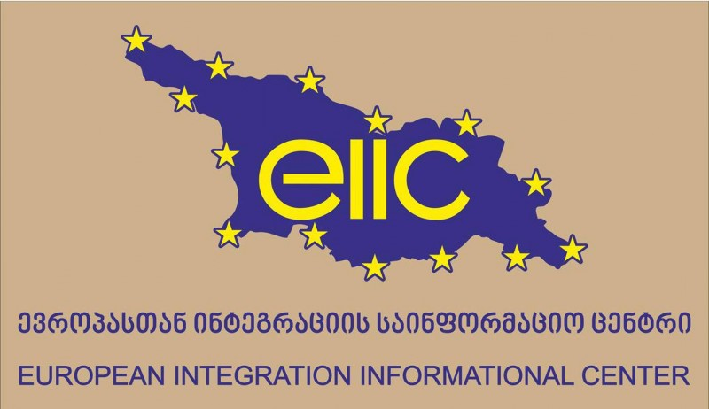 ახალქალაქის ევროპასთან ინტეგრაციის საინფორმაციო ცენტრი